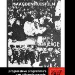 De Maagdenhuisfilm (1969)